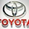 Подъем продаж концерна Toyota