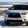 Toyota Highlander в России