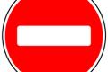 ЕЩЕ НЕМНОГО О ЗНАКЕ 3.1 «ВЪЕЗД ЗАПРЕЩЕН, ИЛИ КАКИХ СОСЕДЕЙ ОН РЯДОМ С СОБОЙ НЕ ПОТЕРПИТ