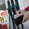 Какое топливо предпочесть — бензин или газ?