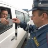 В России скоро вступит в действие закон, предусматривающий скидку на штрафы за нарушение ПДД