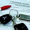Стоимость ОСАГО отныне будет зависеть от соблюдения водителем ПДД