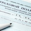 Для нарушителей ПДД ОСАГО в России теперь будет стоить дороже