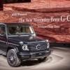 Обзор нового поколения Mercedes G-Class