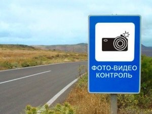 фотофиксация в украине26